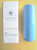 アクアピュアS 浄水器カートリッジ  日本ヘルス工業