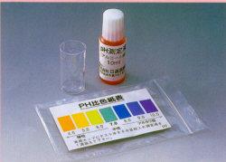 ph液 ph測定  phチャック  アルカリ  酸性