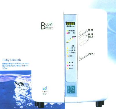 ベイビーズブレス  ウゴク  TJ-901  浄水器カートリッジ