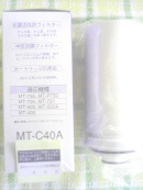 mtc-40a   森田電工  AQUALIVE 浄水器カートリッジ