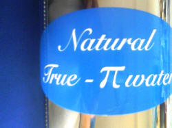 natural_true_paiwater  西日本環境サービス πウォーター