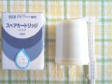 イオンパル600 日本インテック  オリピュア  2000S
