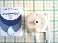オリピュア2000   イオンパル600  AW750 日本インテック