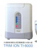日本トリム TI-8000 TRIMION  浄水器