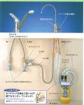 クリンスイU-A601EX−ZC  アンダーシンクタイプ清水器