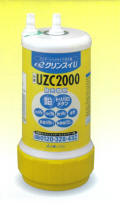 三菱レイヨン クリンスイ UZC2000 浄水器カートリッジ