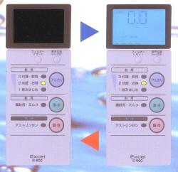 オート機能 エクセル3 電解水生成器 アルカリイオン水
