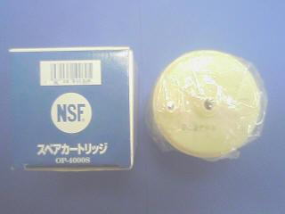 日本インテック OP-4000S 4000S  浄水器カートリッジ