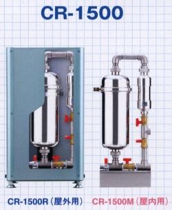 光水 CR-1500R 浄水器 クロスポイント