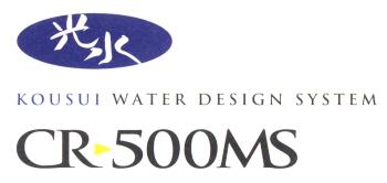 光水 CR-500MS  クロスポイント