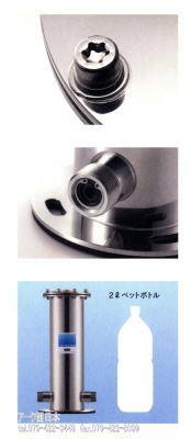 光水 CR-500MS クロスポイント 浄水器