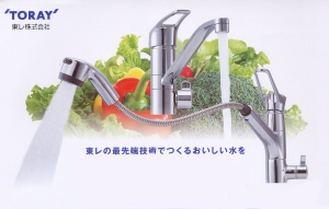 東レ株式会社 TORAY トレビーノ   SK77シリーズ