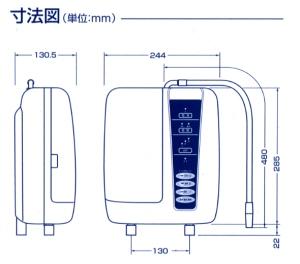 本体寸法 ATX-202 ビーナス トーヨーアイテックス