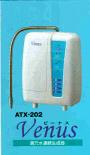 ビーナス  ATX-202 エナジック  レベラック