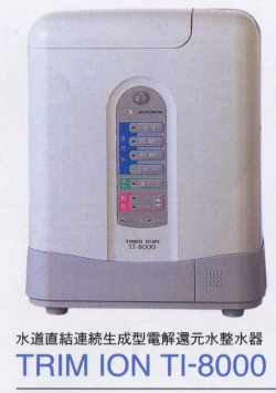 TRIM ION TI−8000