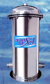 浄水器の全蛇口水供給型浄水器「X−1」