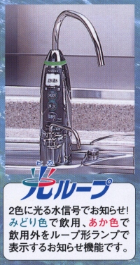 アルカリ整水器 「PJ−UA51E1K(ナショナル)」