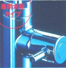 YWP70N -750A     ヤンマー産業  YWC72    浄水器