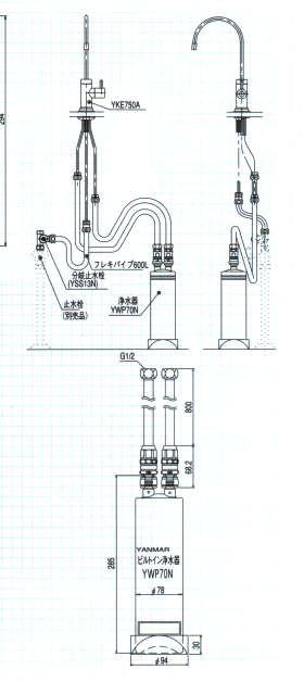 ヤンマー  YWP70N−750A 図面