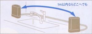 1m以内なら移動可能 ゼンケン スーパーアクアセンチュリー 浄水器
